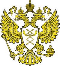 ministerstvo_svjazi