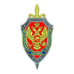 FSB_logo